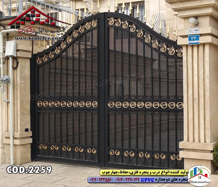 مدل درب فرفورژه،قیمت درب فرفورژه،درب فلزی فرفورژه،درب ورودی ساختمان