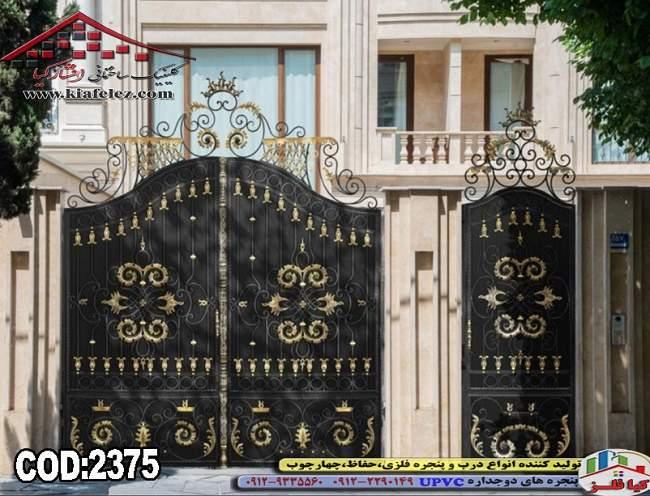 درب فلزی -درب پارکینگ ـ درب شیک - درب زیبا درب نفررو درب اهنی درب حیاط درب باغ و ویلا درب مدرن و شیک درب اهنی 2375.